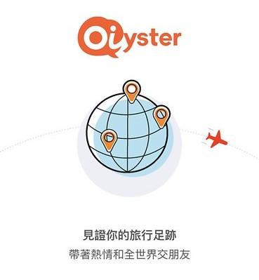 oiyster app