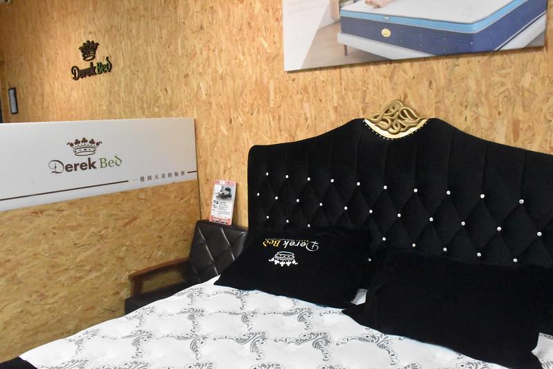 台北土城床墊推薦「德瑞克名床」對的床具絕對比好的床具更重要,每天精神飽滿! @秤瓶樂遊遊