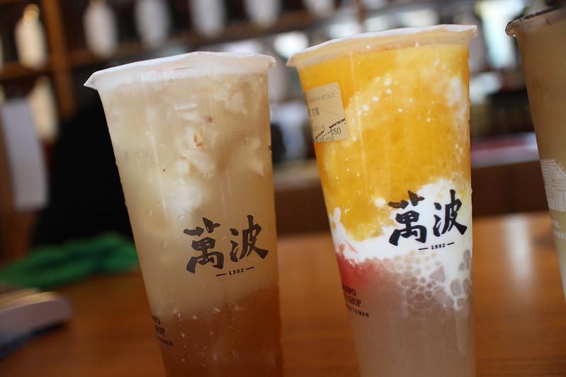 樹林飲料店外送-萬波島嶼紅茶 大吉小荔、楊枝甘露