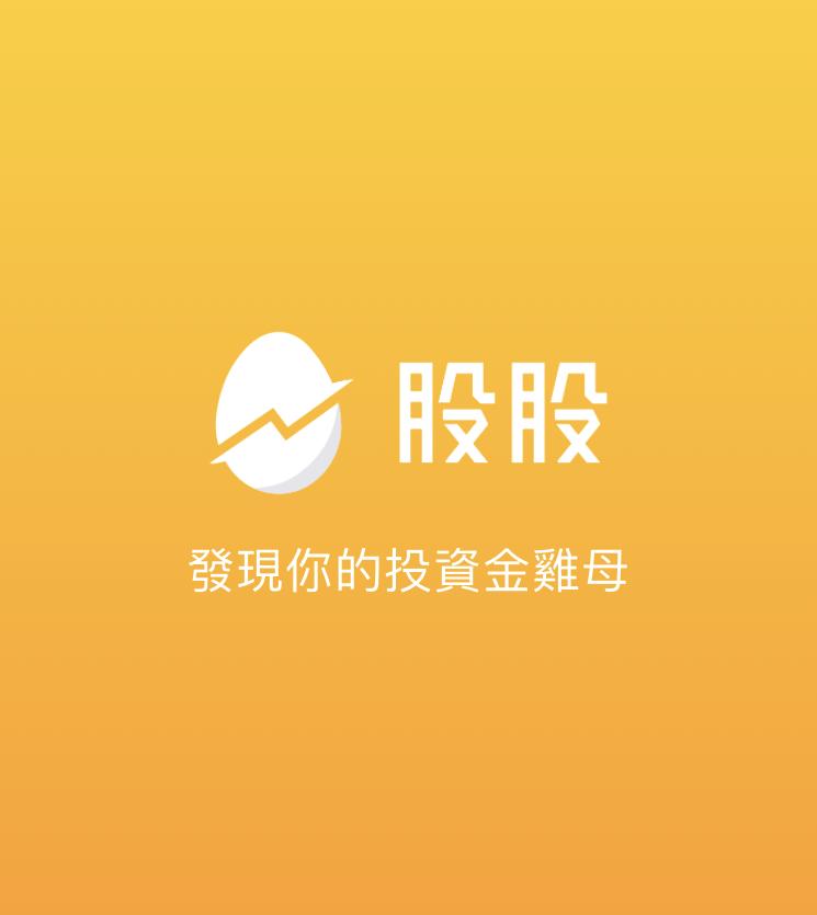 股股app