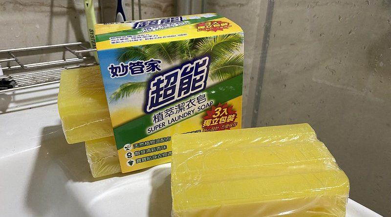 洗衣皂推薦 妙管家