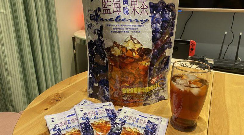 基諾 藍莓風味果茶