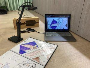 2021視訊協作攝影機推薦!愛比科技IPEVO V4K PRO 在家工作、線上會議、遠距教學上課的好幫手 @秤秤樂遊遊